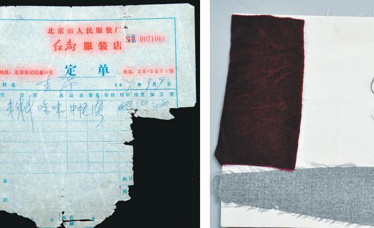 宁波服装博物馆藏品首次定级