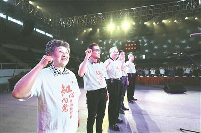 东胜召开党员大会庆祝建党97周年