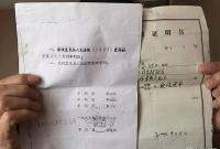 河南农民被羁押9年后真凶归案 等待17年重审仍未开庭