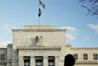 美联储6月会议纪要:应该持续加息 担心美国经济过热