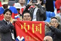 """中国夺冠""""旅游世界杯"""" 赴俄球迷人数居外国球迷之首"""