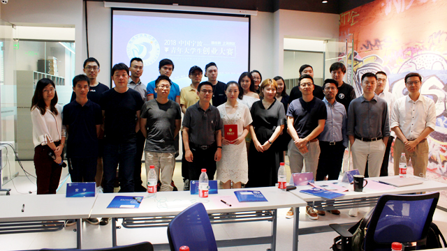 """""""我们始终站在科技前沿"""",上海的创业者想把挖矿机搬进你家"""