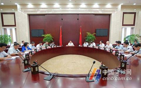 宁波市委常委会议传达学习习近平对浙江工作重要指示精神
