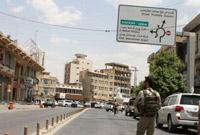 伊拉克埃尔比勒省政府大楼遭武装分子攻击