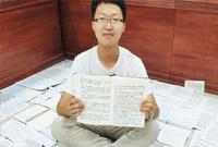 大学生手抄10万字繁体字课文!有用没用?网友吵起来了…