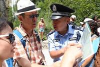 中克警察在克罗地亚普利特维采湖群国家公园联合巡逻
