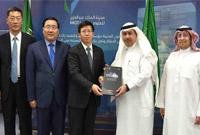 中国交付沙特探月相机所获第二批科学数据