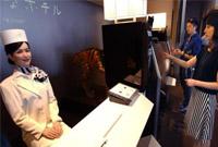日本美女机器人与人类聊天特主动:我可以先说吗?
