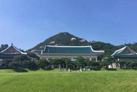 青瓦台风水不好?韩国总统办公室欲搬迁