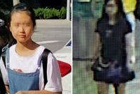 美警方发安全警报:一12岁中国女孩疑在美国机场被绑架