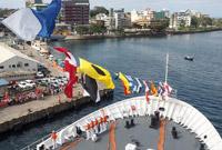 和平方舟抵达斐济进行友好访问