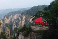 湖南张家界:峰林田园飘琴韵
