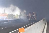 意大利博洛尼亚发生油罐车爆炸 两人死