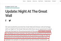 """爱彼迎发官方声明:长城""""奇屋之夜""""活动不再继续举办"""