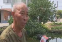 缘分!8旬老人救起8岁落水男孩 发现30年前还救过孩子父亲