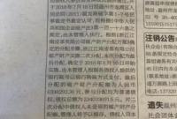 """传了多年的温州""""江南皮革厂倒闭""""大结局来了!"""