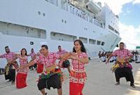 和平方舟医院船抵达汤加访问并开展医疗服务