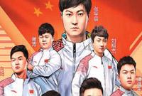 """中国电竞选手将亮相亚运会 这支""""国家队""""也想拿金牌"""