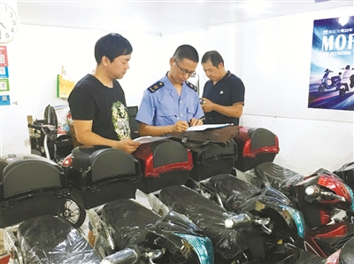 共检查电动自行车销售,维修商家32家.