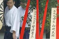 """安倍派助理向靖国神社献上玉串料 称""""很抱歉不能参拜"""""""