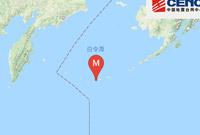 美国阿拉斯加州塔纳加火山以南65公里处发生6.5级地震