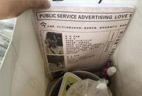 """成都外卖店主印发""""寻人餐垫""""引热议 两月发出6000份"""