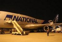 """接到""""虚假炸弹""""报警 至少四架航班在智利等国迫降"""