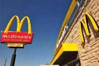 美国15个州近500人在麦当劳就餐后患病 元凶疑为沙拉