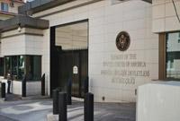 土耳其拘捕2名美使馆枪击案嫌疑人:已对美使馆加强保护