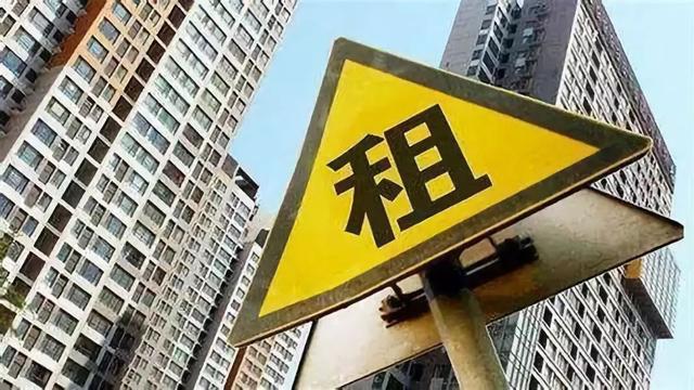 【云涌晨报】北京10家住房租赁企业承诺不涨房租;六部门联合下发通知:网络直播应落实用户实名制度