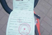 """新奇!陕西交警给违停共享单车贴""""罚单"""" 你怎么看?"""
