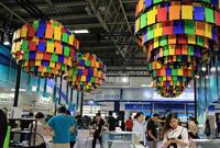 探访第二十五届北京国际图书博览会