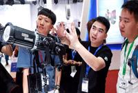 第27届北京国际广播电影电视展览会开展