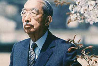日媒:昭和天皇晚年为战争所困 想对中国表示遗憾却被阻止