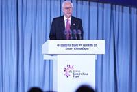 首届中国国际智能产业博览会在重庆开幕