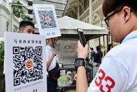 马来西亚旅游业界推广领保微信公众号服务中国游客