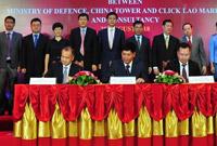 中国铁塔投资老挝通信基础设施建设