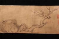 曾流落日本的苏轼《木石图》首次拍卖 估价3.4亿元