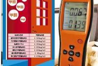 网购检测仪测甲醛靠谱吗?七款产品相同条件下数据全不同