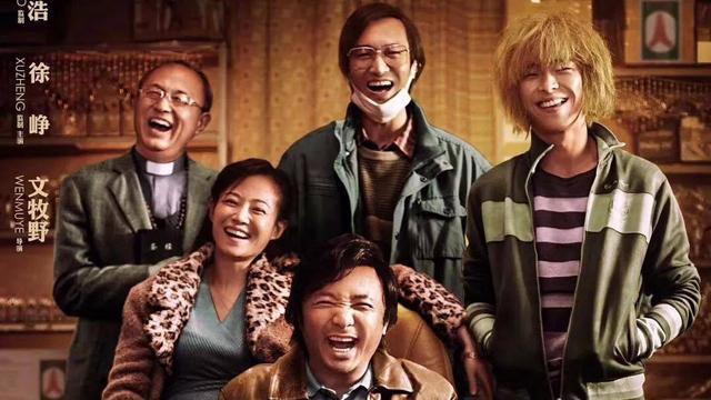 中国电影分众化时代 数据推动好内容寻找新增量