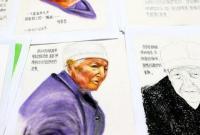 """西安六旬""""暖男""""为母画肖像200余幅 只为母亲一笑"""