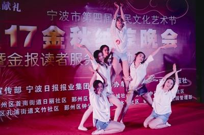 浙江:2018金秋晚会节目征集热线火热 一个社区能报几个节目