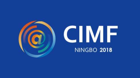 2018中国网络媒体论坛logo