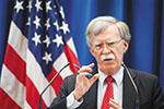 美国威胁国际刑事法院:若启动调查阿富汗的战争罪就制裁