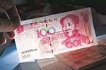 手机QQ扫百元大钞可看反假币视频 有凤鸟腾空图案