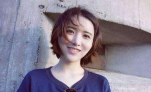 调侃南京大屠杀被封禁女主播获粉丝狂刷礼物 斗鱼:不能结算