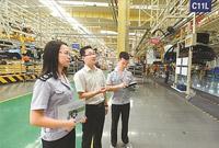 杭州湾新区税务服务到企业