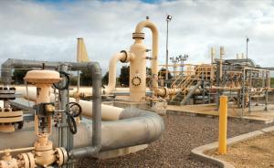 澳大利亚反垄断机构批准长和系93亿美元收购澳天然气管道商