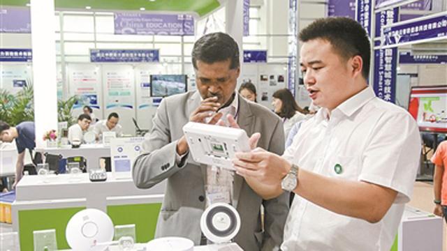 宁波工业物联网产业体系力争3年内营收突破300亿元