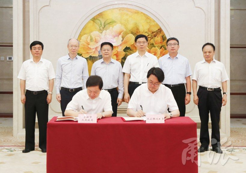 (宁波与大连理工大学签订战略合作协议)